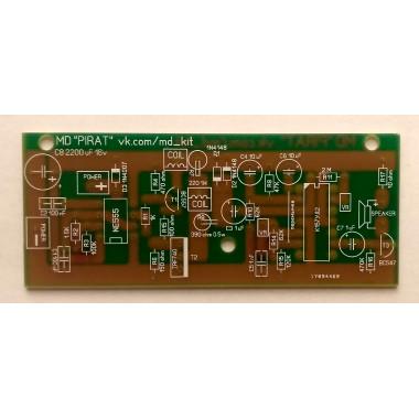 Печатная плата металлоискателя Пират К157УД2 классическая