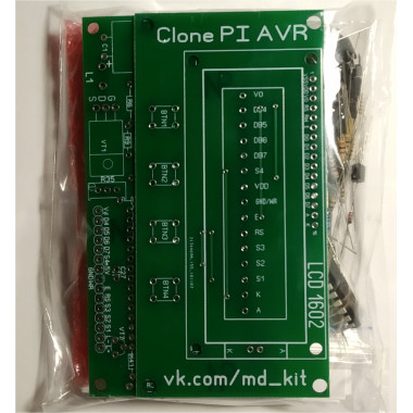 Clone PI AVR (Клон АВР) набор для самостоятельной сброки