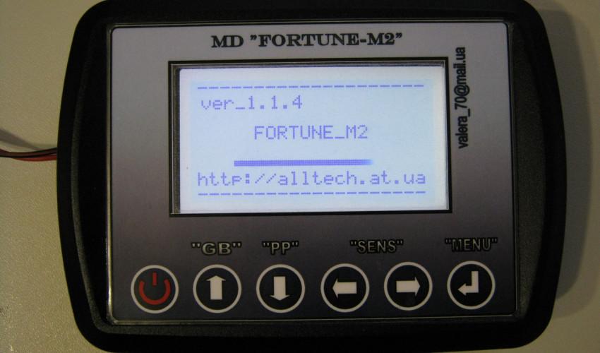 Фортуна М2|M3 своими руками в домашних условиях